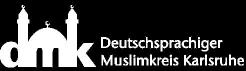 DMK Footer Logo